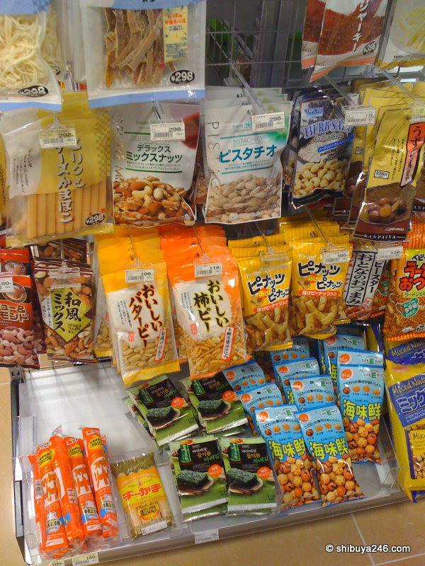There are plenty of choices here for Otsumami おつまみ