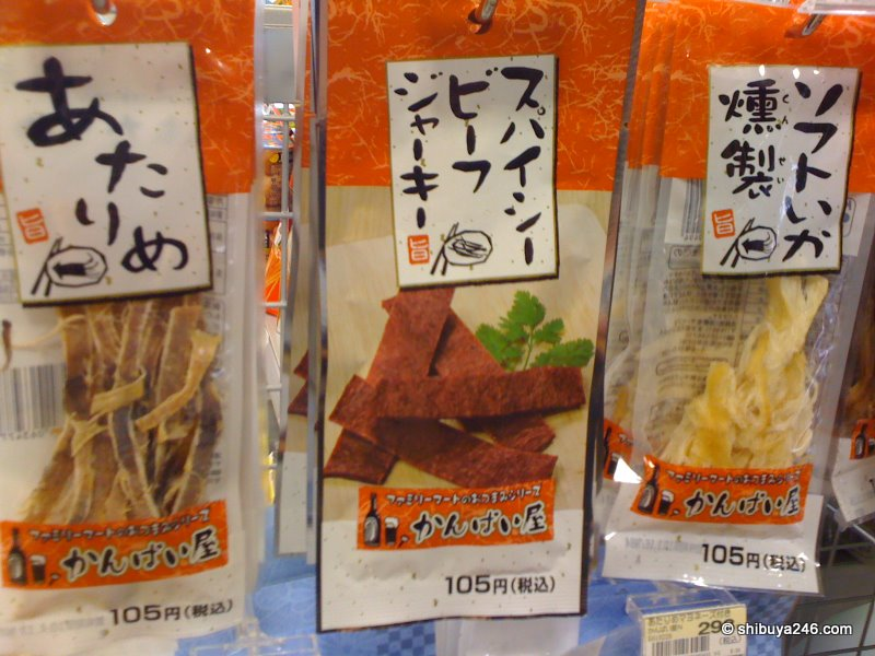 Spicy beef jerky and dried squid at 105 YEN a pack. Somebody pass the sake please