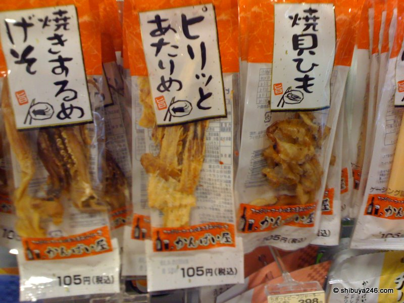 Time for some more squid. Can anyone identify these? Have you tried them before?