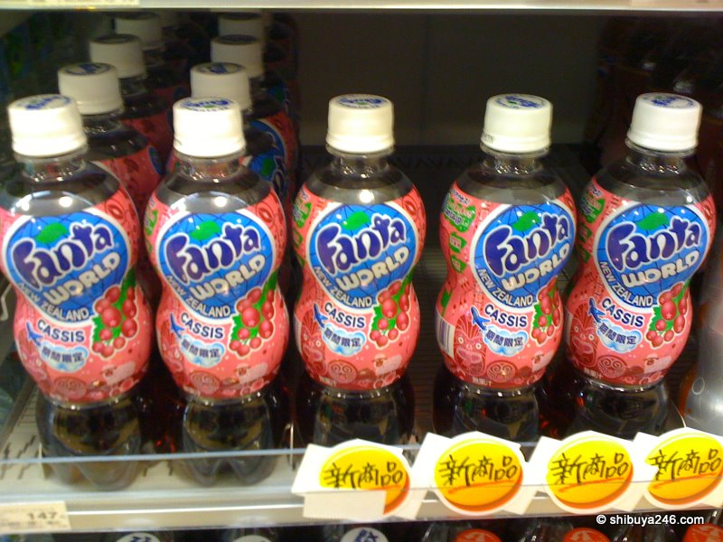 Cassis Fanta from New Zealand