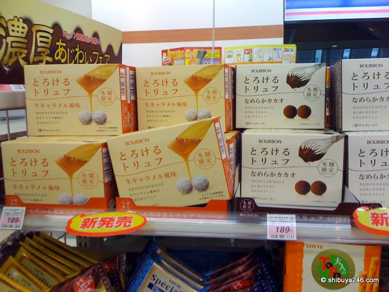 I almost ate the box when I saw these Bourbon sweets. The packaging conveys a really good image of yummy chocolate and sweet caramel taste