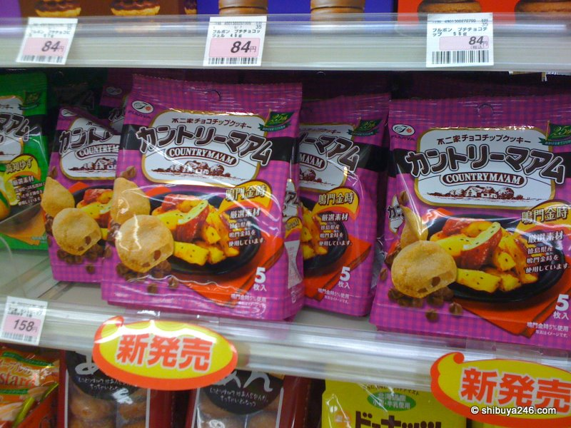 Another flavor of cookies. This time satsumaimo, sweet potato