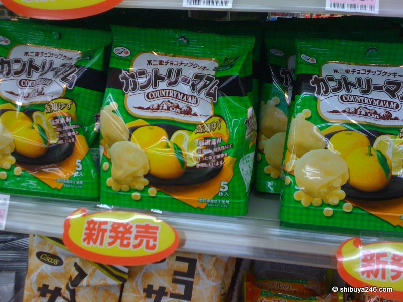 Country Ma'am by Fujiya make a great chocolate chip cookie. Their new line of cookies have a yuzu flavor to them from Kochi in the South of Japan