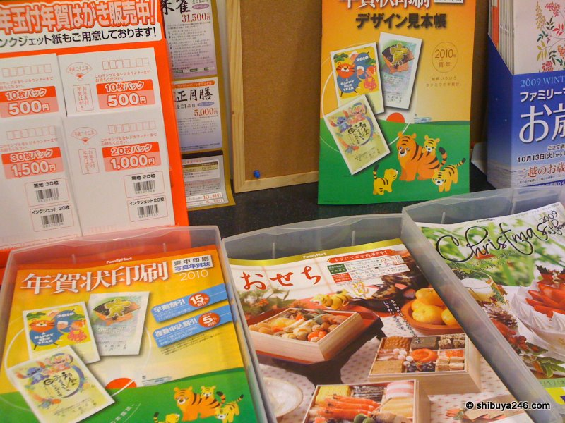 Christmas and New Year is fast approaching. At the convenience stores you can order nengajou, osechi ryori and christmas gifts. Something for everyone!