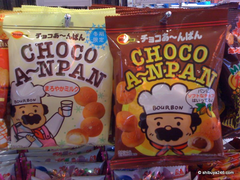 A few snacks to pick up for the afternoon tea session. Get your Bourbon choco anpan either in milk or soft chocolate. I like the chef character with his chocolate mustache