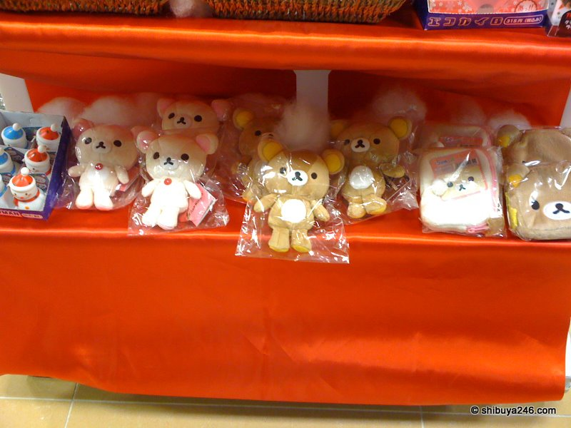 Rilakkuma found at Family Mart. Whereas Lawson normally cobrand their Rilakkuma products to make them more interesting and unique, this is just the normal Rilakkuma type product you can find at any store. Would like to see Family Mart license the brand and produce something joint with San-x