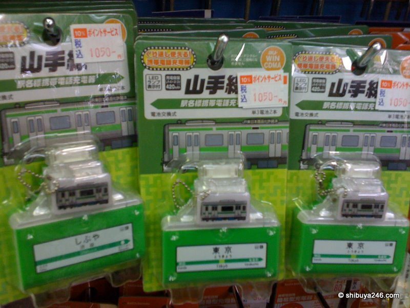 Mobile phone battery chargers with Japan Rail design