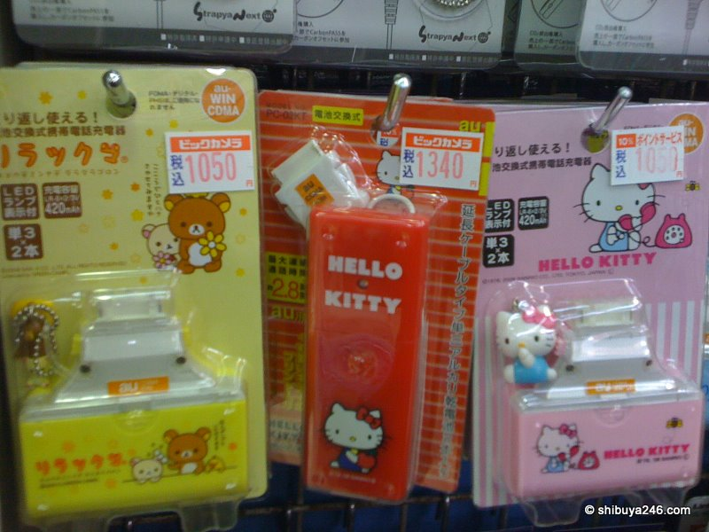 Hello Kitty and Rilakkuma to the resuce when your mobile phone battery goes dead
