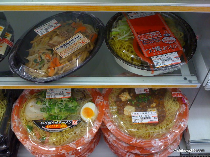 A few good choices here. Mabo-dofu Yakisoba on the right looks an interesting combination