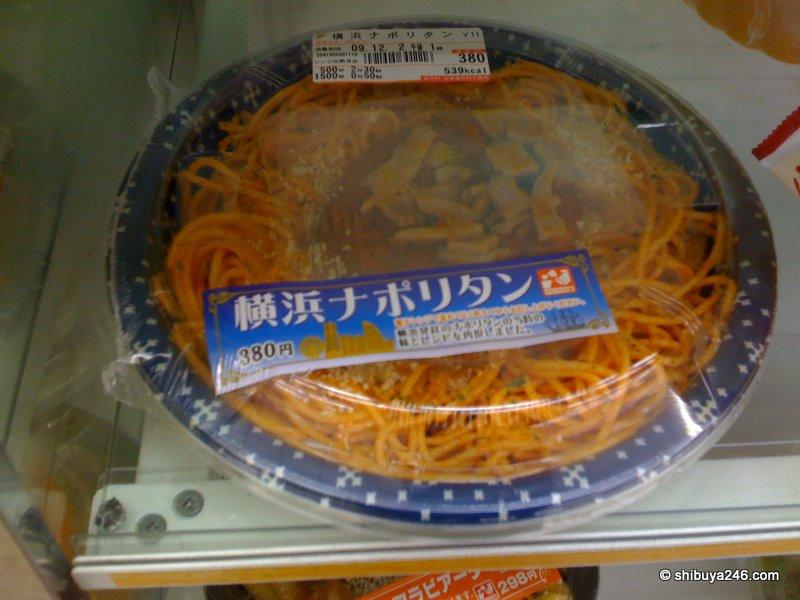 A Yokohama napolitan pasta dish celebrating Y150