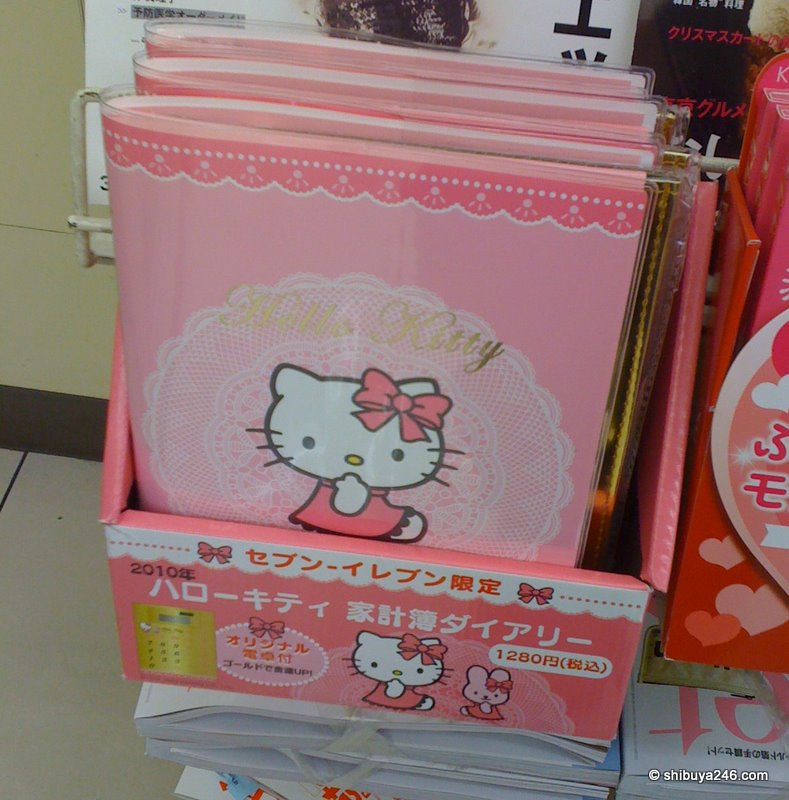 a Hello Kitty financial planner and diary with original calculator