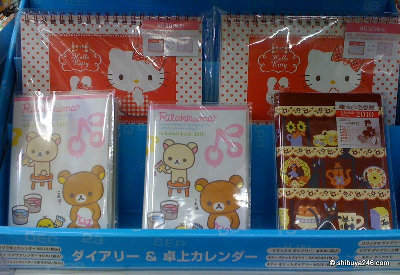 Rilakkuma and Hello Kitty schedule books and calendars for 2010
