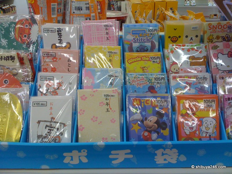 and for the end of the year otoshidama, giving money to the kids, here are some choice envelopes to put those thousand yen notes in