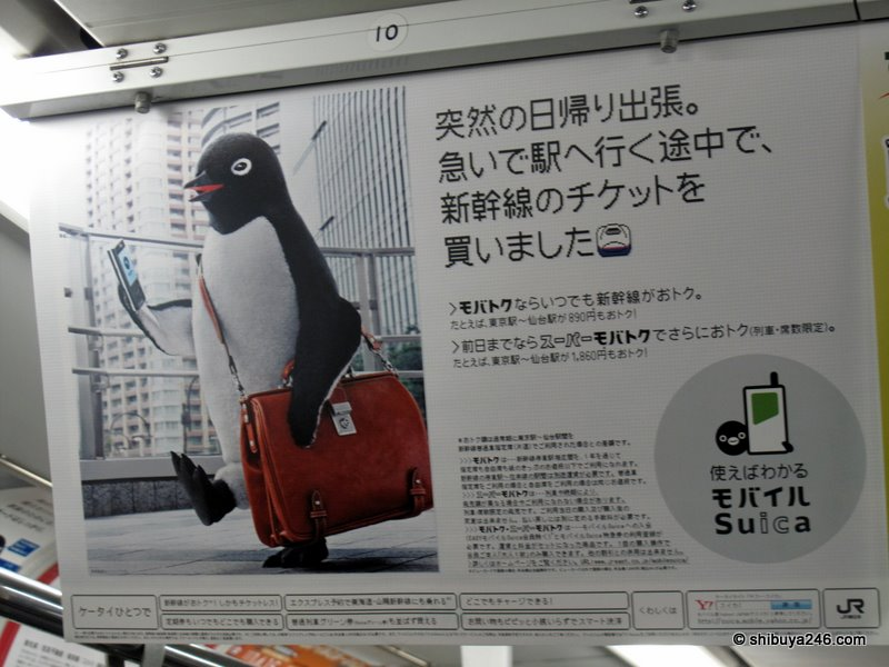 The SUICA Penguin is off to work using his mobile SUICA. Looks like he is planning a trip on the Shinkansen