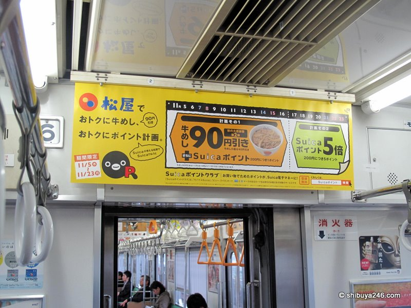 Matsuya and Suica get together for some discount campaigns