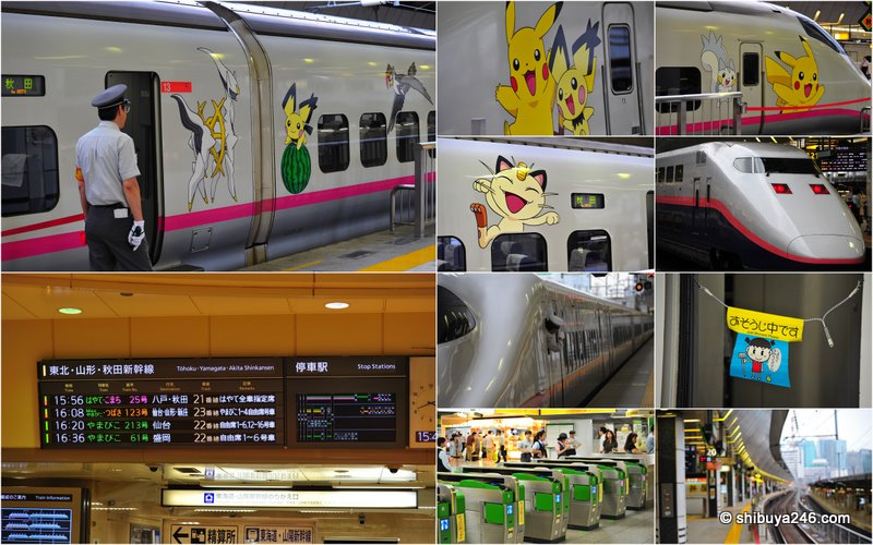 Photos taken all on the same day at Tokyo Station capturing the Pokemon Shinkansen