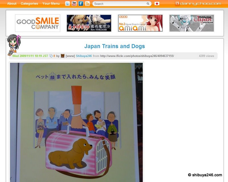 Japan Trains and Dogs from my recent post at Tokyo Live Blogging on Dannychoo.com