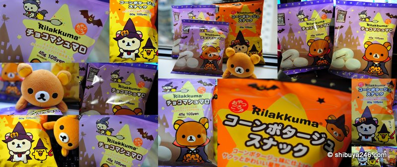 Rilakkuma Halloween Snacks on sale at Lawson