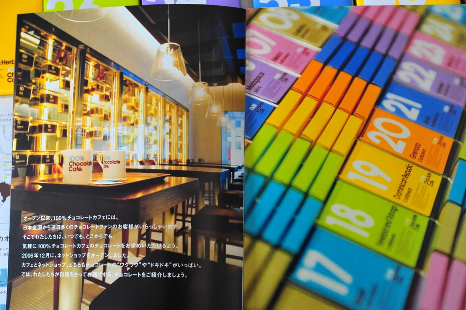 Taken from the Meiji Chocolate56 brochure. Looks like a nice cafe