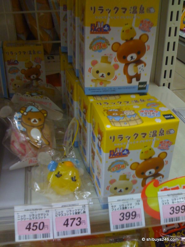 Something you can't eat, Rilakkuma and friends. This is from the Rilakkuma Onsen series. There are a total of 7 in the set to collect.