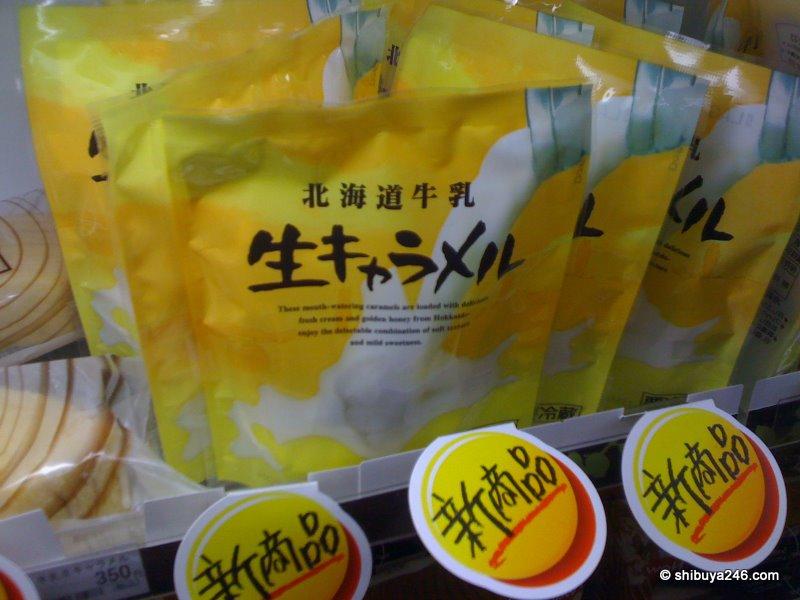 These Hokkaido fresh milk caramels look good.