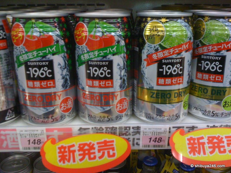 Beer and Chu-hi are popular items at the conbini. This Chu-hi offering from Suntory is a limited sale for winter only. Get your cherry cola and lime ginger ale Chu-hi  down you at -196 degrees celsius.