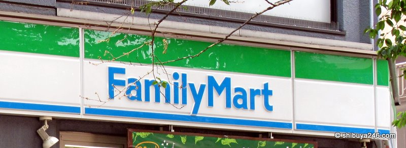 Family Mart starting to use Twitter from today