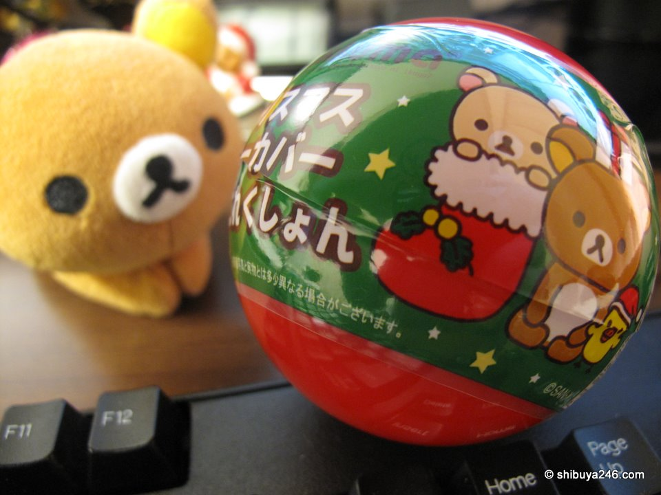 The key protector came in this Rilakkuma plastic ball.