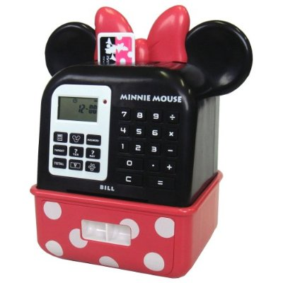 Miska Mouska! What a great find for Minnie Mouse fans!!