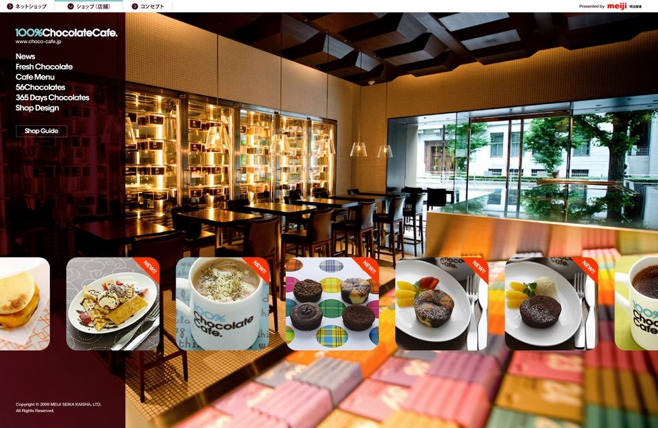 This is from the website of Meji Chocolate56. Great site to visit when you are hungry.