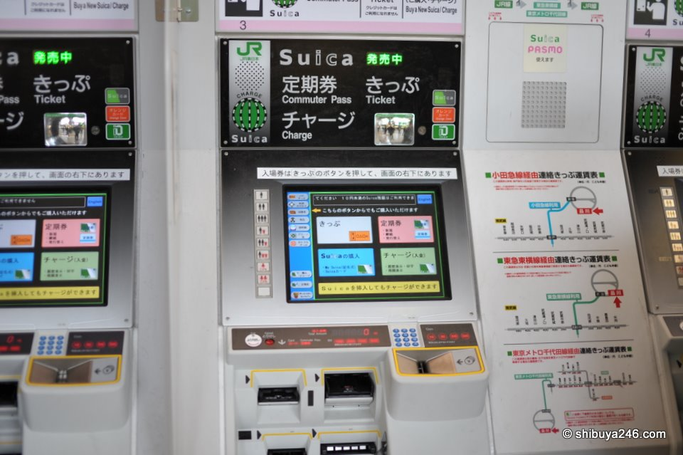 The look of the new machine split into 4 quadrants - tickets, season passes, charging your Suica card and getting a new Suica card.