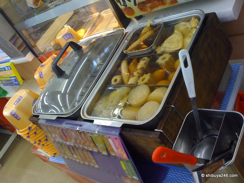 The oden is still out at the convenience store while we are in winter.