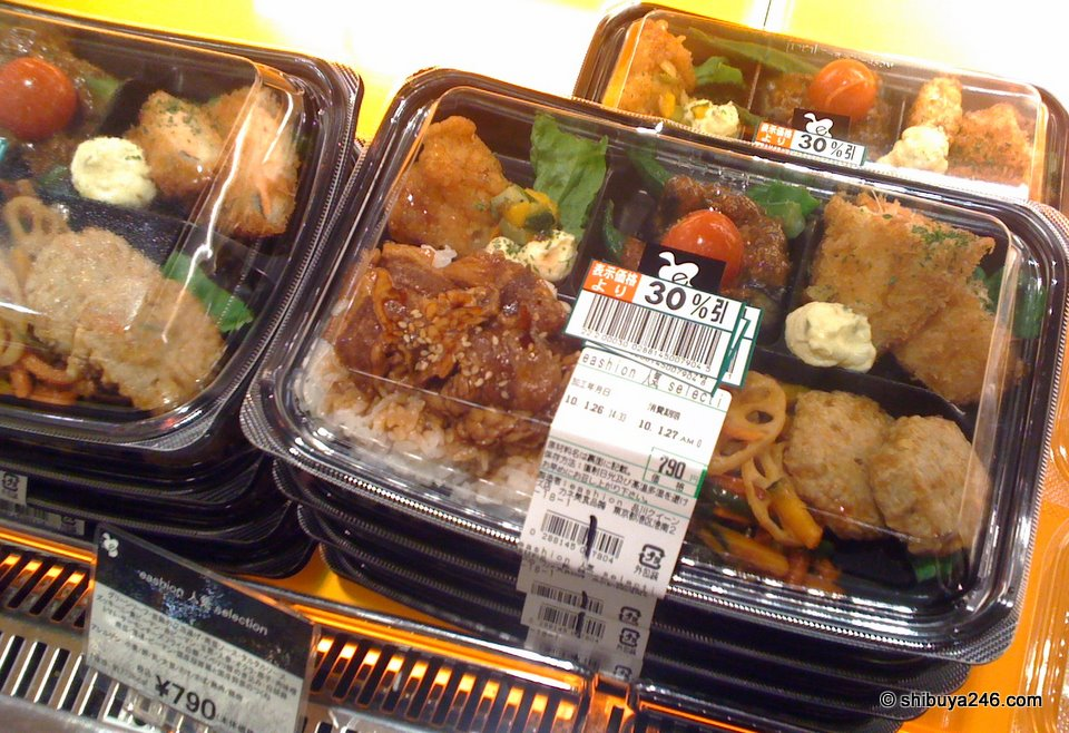 Nice bento selection here with 30% off. You can see a few other stickers under the 30% one. It probably started at 10% off then 20% and now 30%. Should I stick it out for another 10 mins and go for 40%?