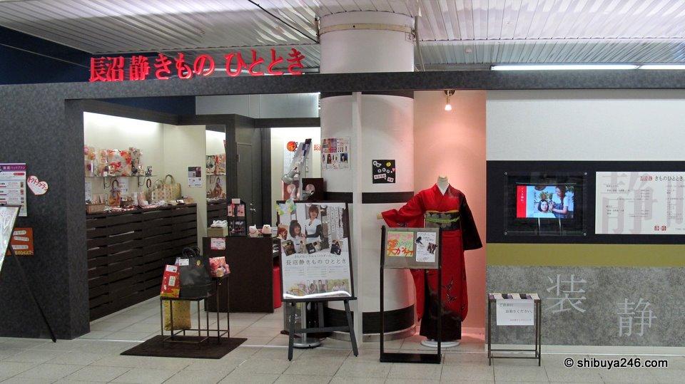 A rental kimono store at Tokyo Station.