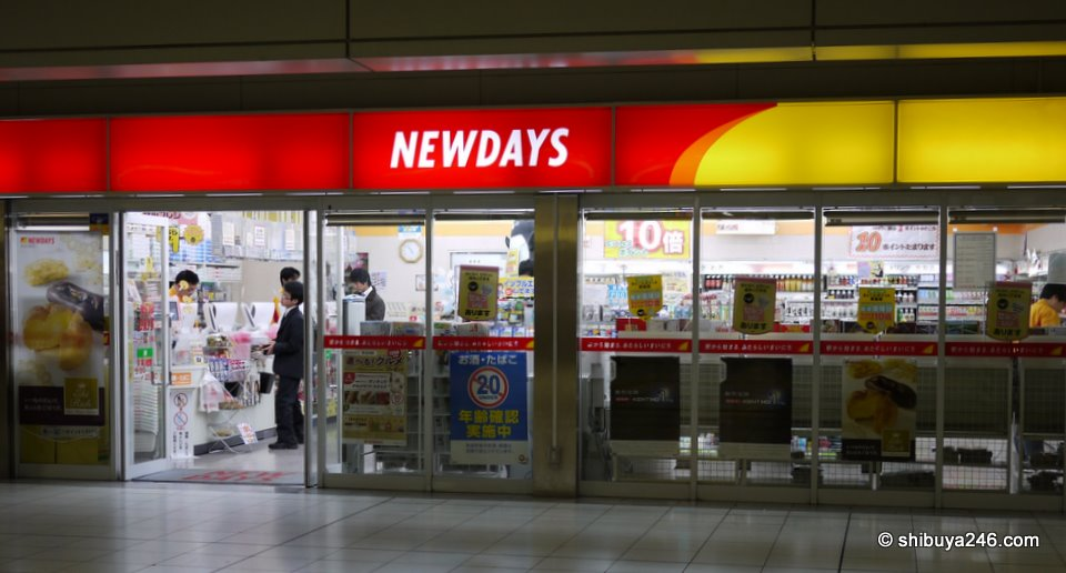 NEWDAYS convenience store at Osaki Station, Tokyo.