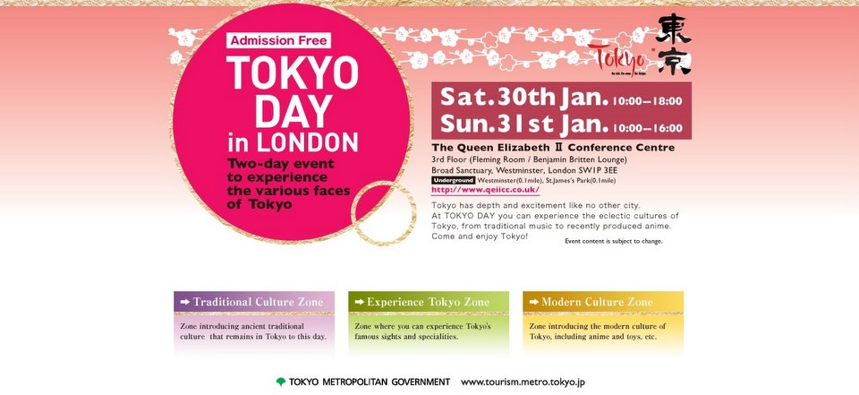 The Official Site for Tokyo Day in London.