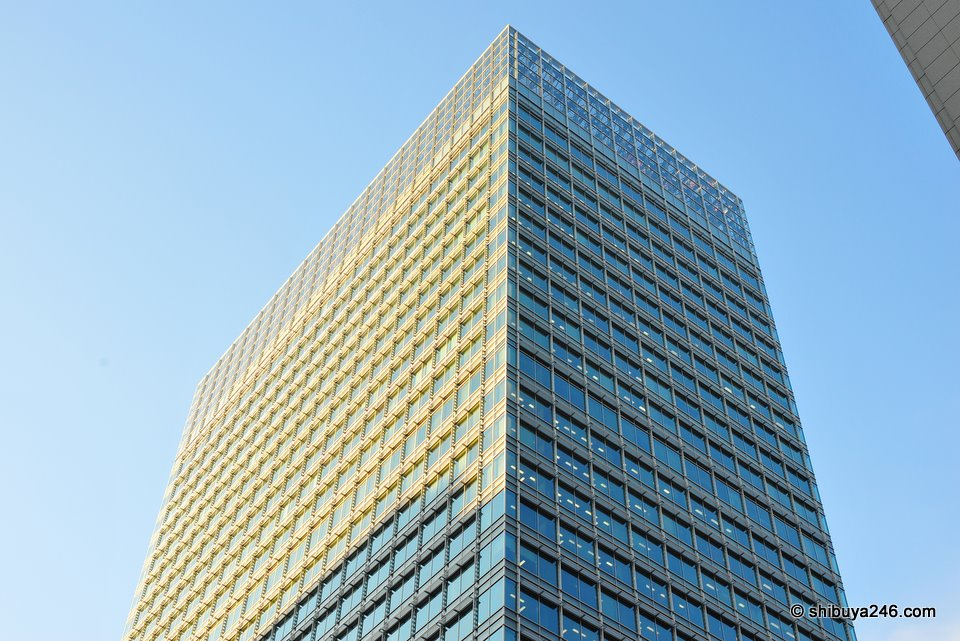 An office building in Tokyo, near Tokyo Station.