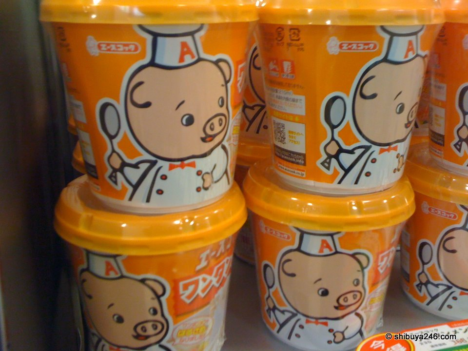 Some Wantan noodles from ace cook. The pig character seems familiar but I can't remember where I have seen it before.