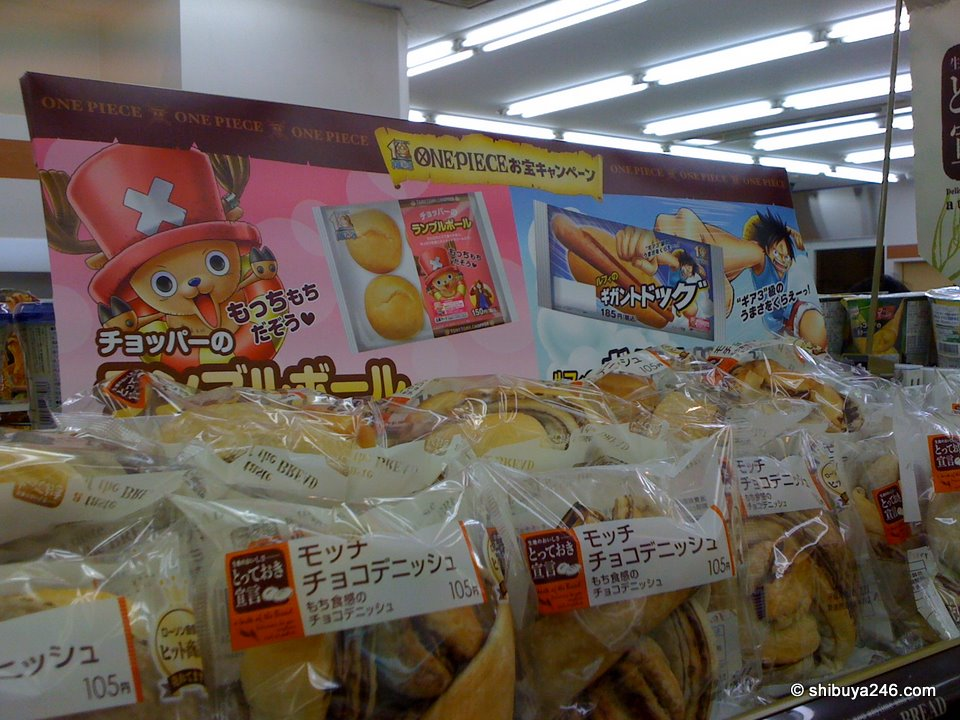"Lots of ""One Piece"" action in the local Lawson at the moment. Plenty of bread to choose from. I wonder if they took over Rilakkuma's spot?"