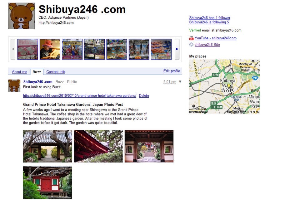 shibuya246 profile on Google Buzz