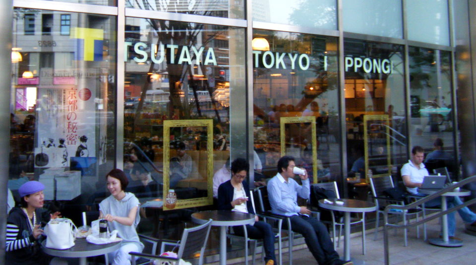Nice open area to sit and relax at the front of this Roppongi Tsutaya store