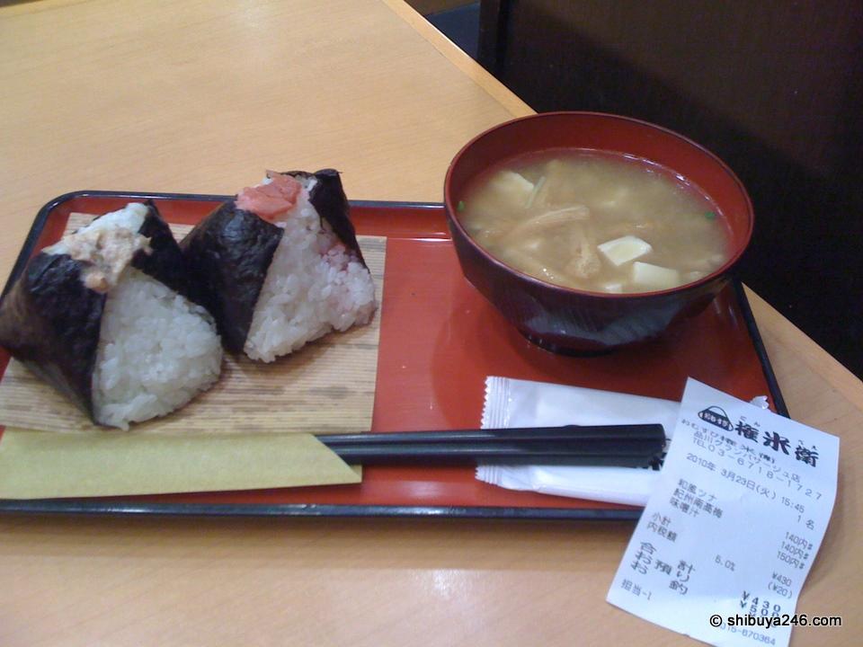 500 Yen Lunch