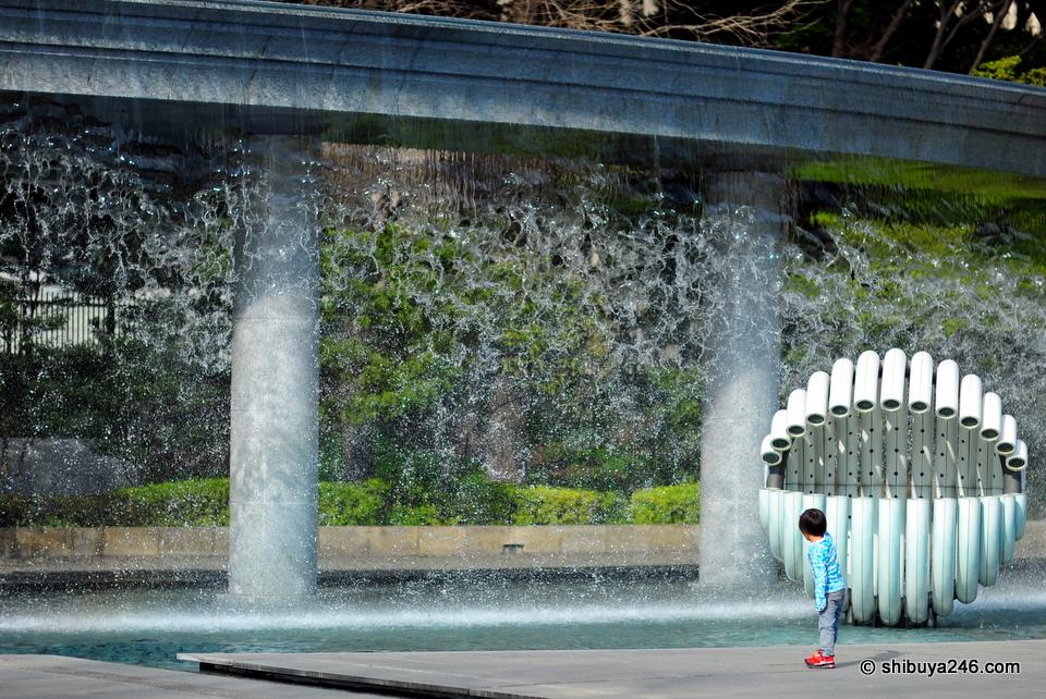Tokyo water fountain