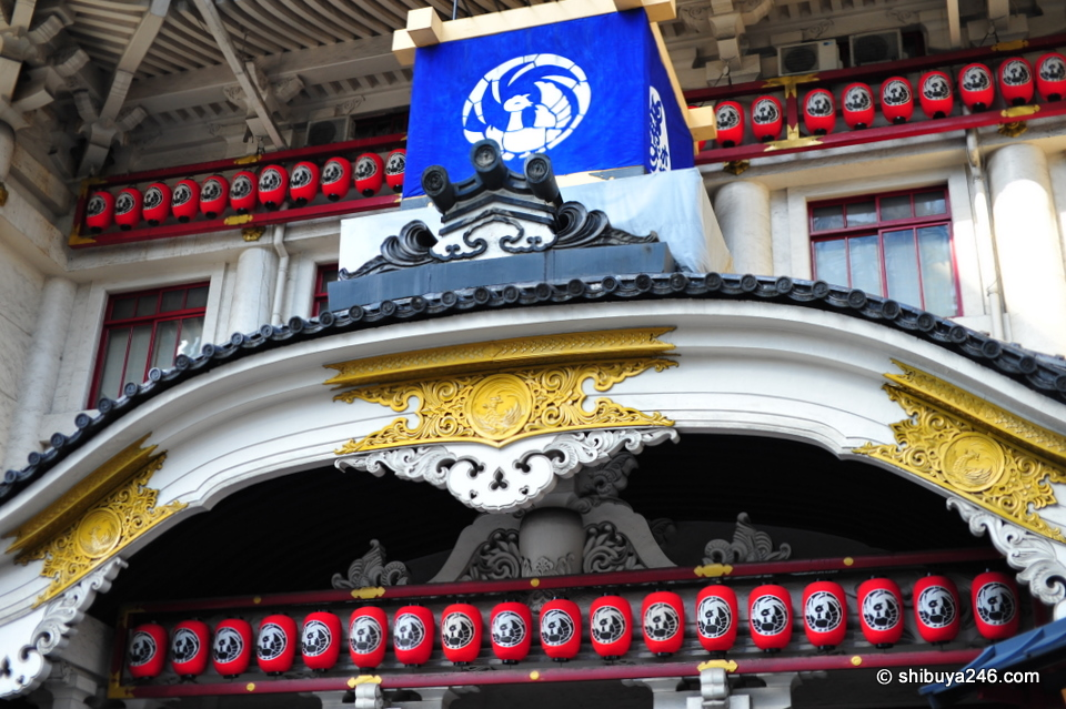 The entrance way to the grand Kabukiza theater.
