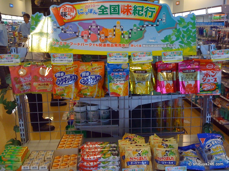 Family Mart has a campaign on showing candy from all around Japan, from Hokkaido to Okinawa.