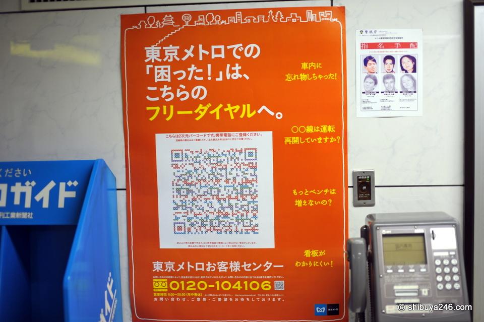 Tokyo Metro Helpline