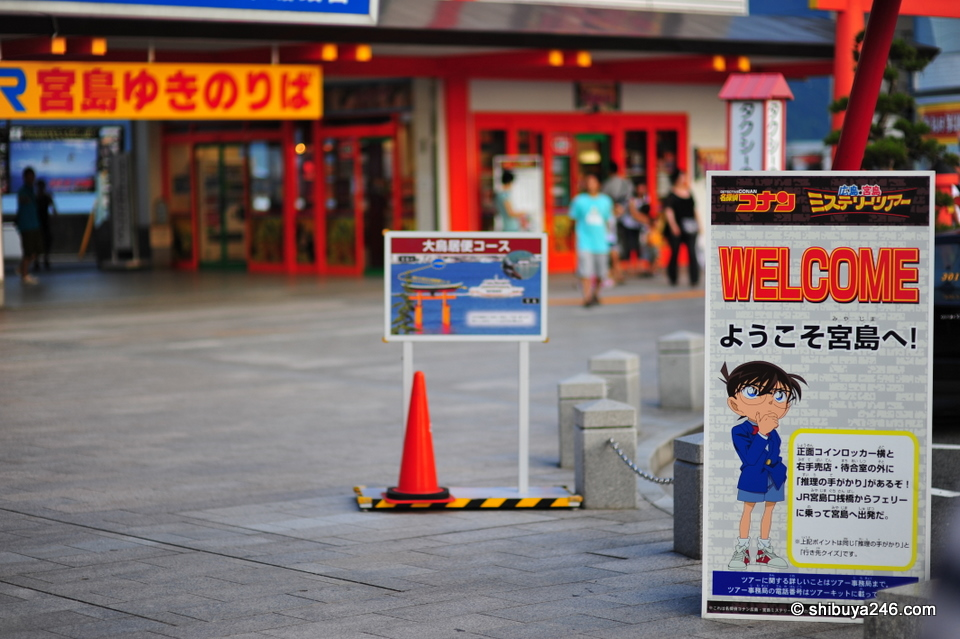 Konan, Miyajima