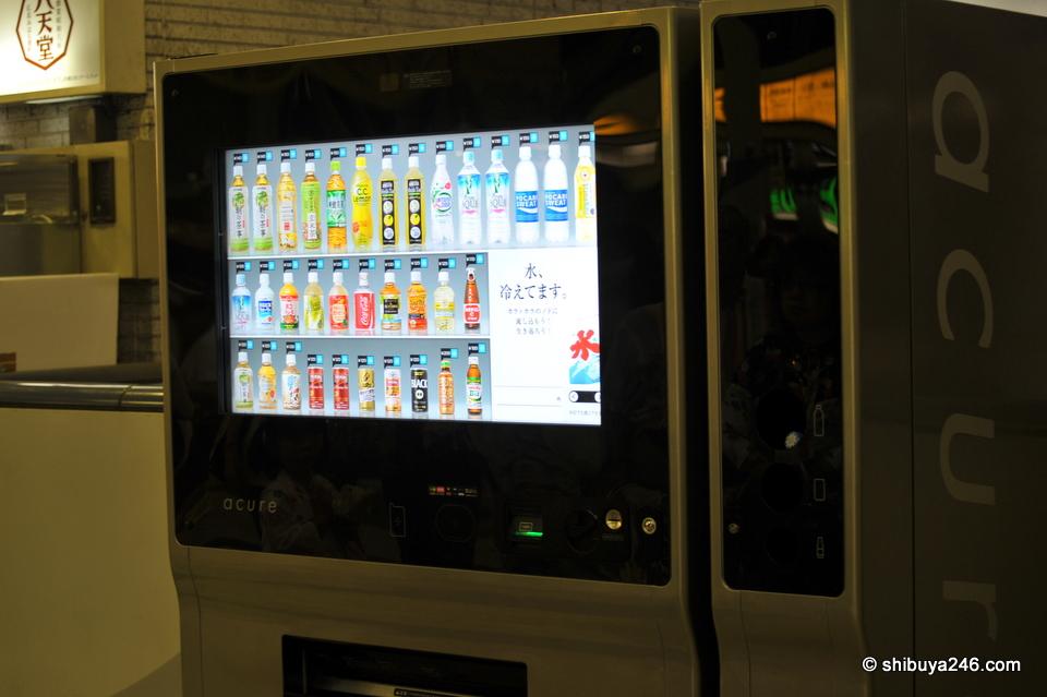 Digital Vending Machine, Tokyo