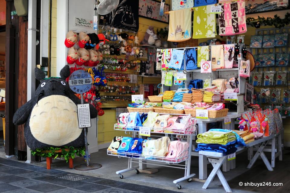 Tonari no Totoro store