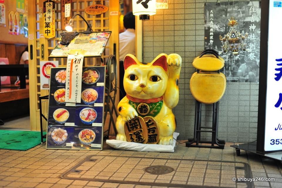 A more traditional style Maneki Neko